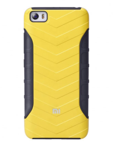 Etui do Xiaomi Mi5 - Outdoor