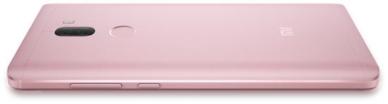 Telefon Xiaomi Mi5S Plus - 128GB - złota róża